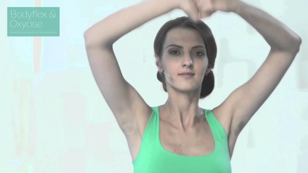 Bodyfex breathing technique